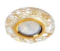 Ecola MR16 DL1653 GU5.3 Glass Стекло Круг с вогнутыми гранями Золото на белом / Золото 25x90 (кd74) Истра