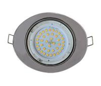 Ecola GX53 FT3238 светильник встр. без рефлектора Эллипс хром 41x126x106 Истра