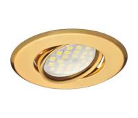 Светильник Ecola MR16 DH09 GU5.3 встр. поворотный плоский (скрытый крепеж лампы) Золото 25x90 Истра