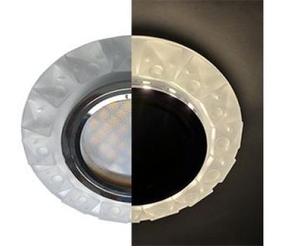 Ecola MR16 LD1661 GU5.3 Glass Стекло Круг с крупными матовыми стразами Конус с подсветкой/фон мат./центр.часть хром 38x95 Истра