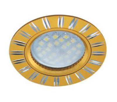 НОВИНКА!Светильник Ecola MR16 DL3184 GU5.3 встр. литой (скрытый крепёж лампы) Двойные реснички по кругу Матовое золото/Алюминий 23х78 Истра