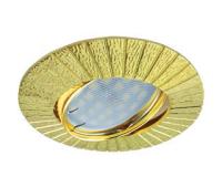 НОВИНКА!Светильник Ecola MR16 DL119 GU5.3 встр. литой поворотный Рифлёные лучи Золото 25х91 Истра