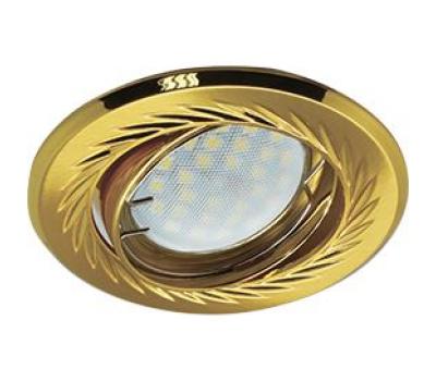 Ecola MR16 KL6A GU5.3 Светильник встр. литой поворотный искр.гравир. Листья по кругу Сатин-Золото/Зо Истра