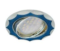 НОВИНКА!Светильник Ecola MR16 DL36 GU5.3 встр. литой поворотный Звезда под стеклом Голубой блеск/Хром 22х84 Истра