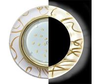 Ecola GX53 H4 LD5310 Glass Стекло Круг с подсветкой  золото - золото на белом 38x126 (к+) Истра