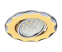 Светильник Ecola MR16 DH07 GU5.3 встр. поворотный Звезда (скрытый крепеж лампы) Золото/Хром 25x88 Истра