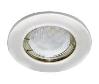 Светильник Ecola Light MR16 DL90 встраиваемый плоский Перламутровое серебро 30x80 - 2 pack Истра