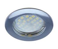 НОВИНКА!Светильник Ecola MR16 DL100 GU5.3 встр. литой Хром 24х75 Истра