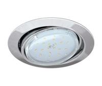Ecola GX53 FT9073 светильник встраиваемый поворотный хром 40x120 Истра