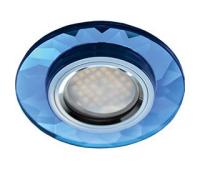 Ecola MR16 DL1654 GU5.3 Glass Стекло Круг граненый Голубой / Хром 25x90 Истра
