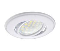 Светильник Ecola MR16 DH03 GU5.3 встр. поворотный выпуклый (скрытый крепеж лампы) Белый 25x88 Истра