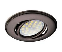 Светильник Ecola MR16 DH03 GU5.3 встр. поворотный выпуклый (скрытый крепеж лампы) Черный Хром 25x88 Истра