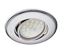 Светильник Ecola MR16 DH03 GU5.3 встр. поворотный выпуклый (скрытый крепеж лампы) Хром 25x88 Истра