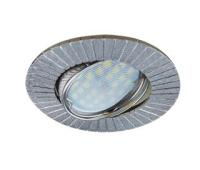 НОВИНКА!Светильник Ecola MR16 DL119 GU5.3 встр. литой поворотный Рифлёные лучи Сатин-Хром 25х91 Истра