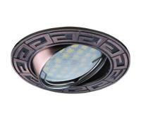 НОВИНКА!Светильник Ecola MR16 DL110 GU5.3 встр. литой поворотный Антик Чернёная Медь 24х86 Истра