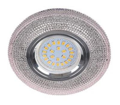 """Ecola MR16 LD7069 GU5.3 Светильник встр. искристый с подсветкой """"Модерн"""" Светло-розовый / Хром 25x95 Истра"""