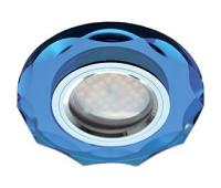 Ecola MR16 DL1653 GU5.3 Glass Стекло Круг с вогнутыми гранями Голубой / Хром 25x90 Истра