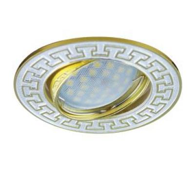 НОВИНКА!Светильник Ecola MR16 DL111 GU5.3 встр. литой поворотный Антик2 Хром/Сатин-Золото 24х88 Истра