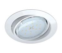 Ecola GX53 FT9073 светильник встраиваемый поворотный белый 40x120 Истра