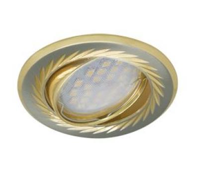 НОВИНКА!Светильник Ecola MR16 KL6A GU5.3 встр. литой поворотный искристая гравировка Листья Сатин-Хром/Золото 23х86 Истра