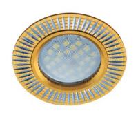 НОВИНКА!Светильник Ecola MR16 DL3182 GU5.3 встр. литой (скрытый крепёж лампы) Рифлёные реснички по кругу Матовое золото/Алюминий 23х78 Истра