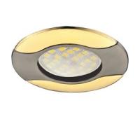 НОВИНКА!Светильник Ecola MR16 HL029 GU5.3 встр. литой Волна (скрытый крепёж лампы) Чёрный хром/Золото 22х82 Истра